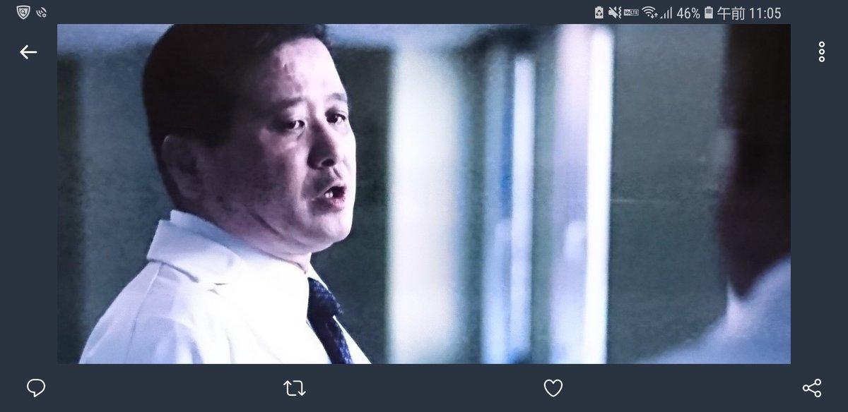 ブラック ペアン 10 話