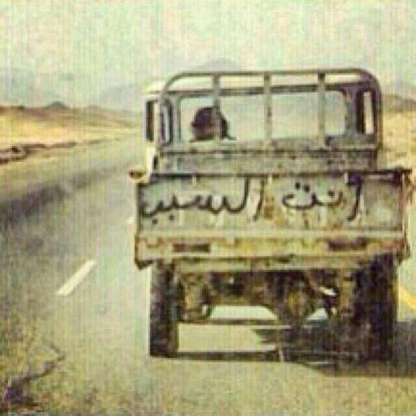 محمد القصير Mohammad Alqusayer On Twitter الله ياوقت مضى لو هو بيدينا مايروح صباح الخير