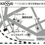 関西方面 Twitter Photo