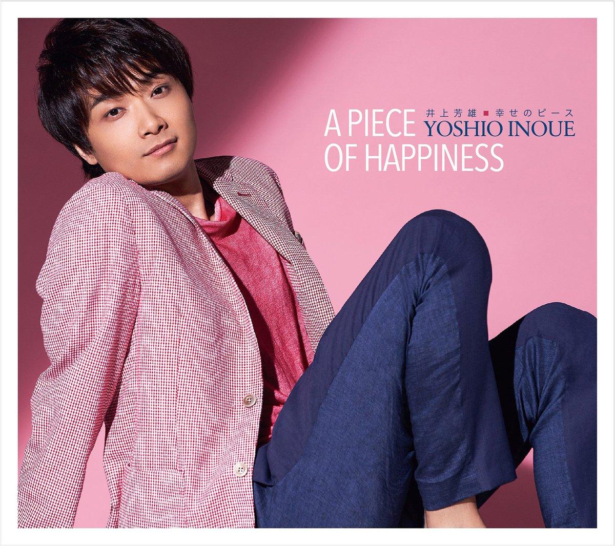 幸せのピースに関する画像4