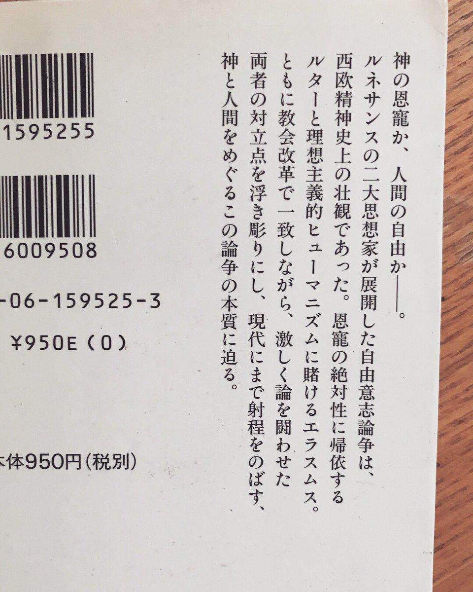 柿澤龍介 rkakizawa on Twitter:...
