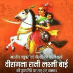 #RaniLaxmibai Twitter Photo