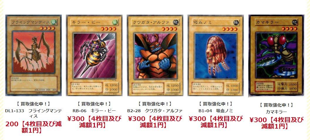 遊戯王OCG デュエルモンスターズ SOUL FUSIONに関する画像7