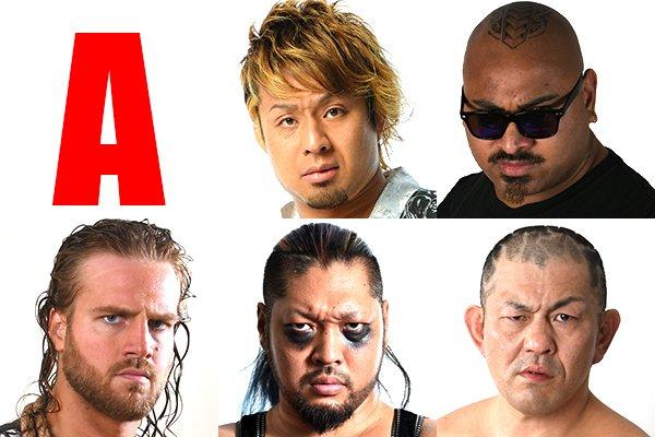 NJPW G1 Climax 28 Df98LiHV4AASNgH