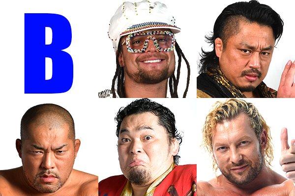 NJPW G1 Climax 28 Df98LqZVAAAdu4R