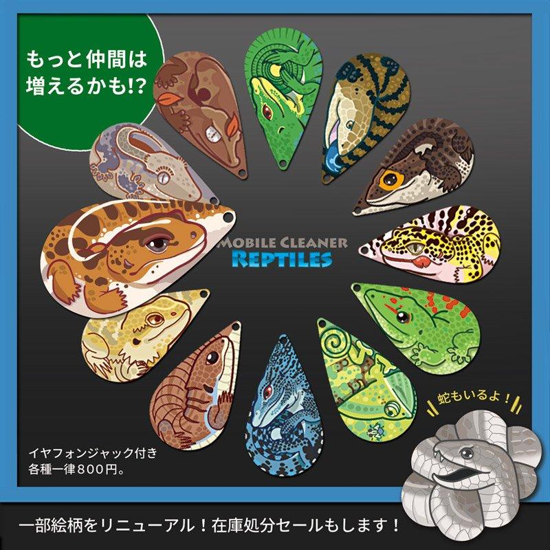 博物ふぇすてぃばる!5 7月22日(日曜日のみ出店)に参加します~。今回は毒の生き物を中心にグッズやそれ以外の生き物作品を販売します~っ。他には水彩原画やミニ図鑑など販売しまっす!#博物ふぇす #博物ふぇすてぃばる