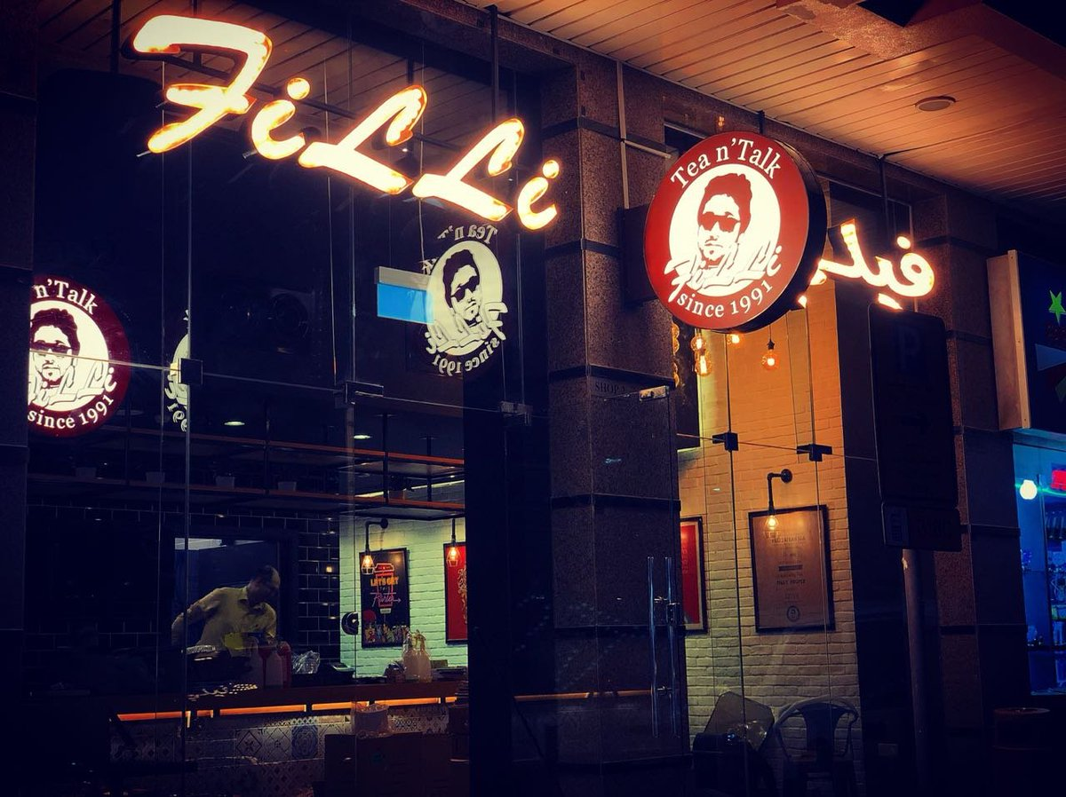 """FiLLi Cafe on Twitter: """"Join us for a cup of our divine Zafran Tea as we  inaugurate our newest FiLLi Cafe outlet in Al Karama, Dubai, Monday  18.06.2018 at 5 pm. Location"""