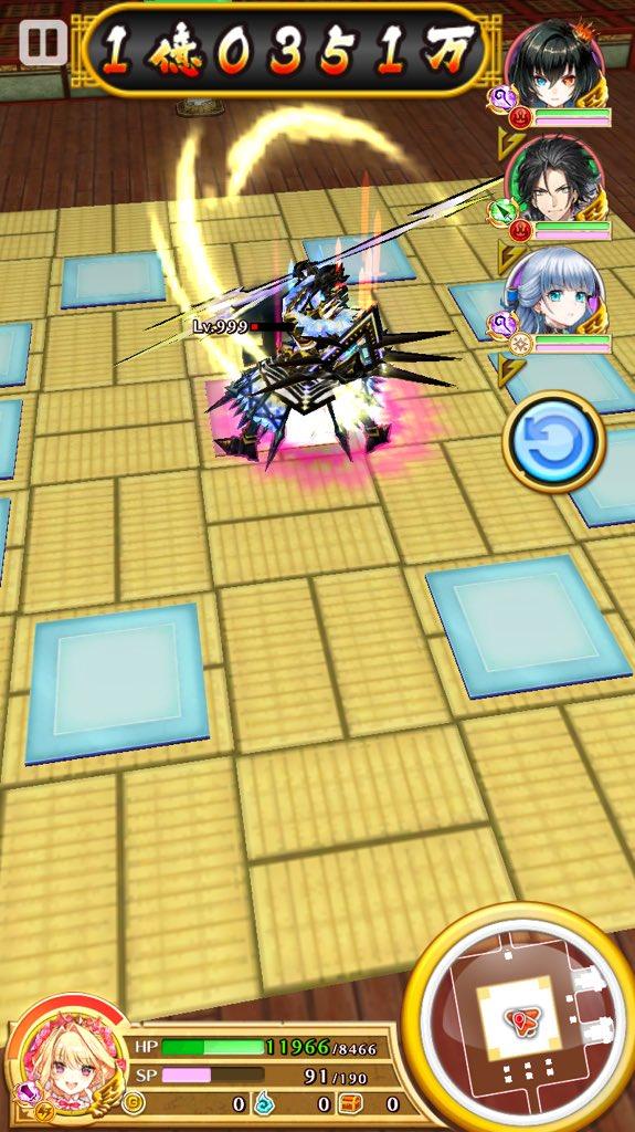 【白猫】キンクラ2シエラ(大剣)モチーフ武器「真・エインヘリヤル(アルヴィトル)」の性能情報!CC後の雷属性特化武器!【プロジェクト】