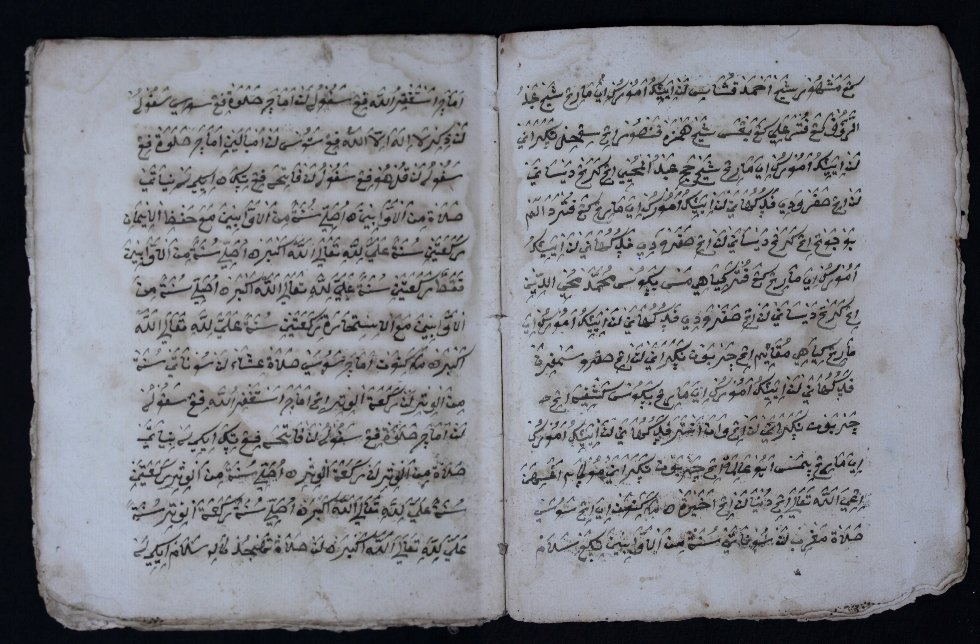 "test Twitter Media - Interesting article by @ofathurahman referencing materials digitized by @bl_eap project in Indonesia: ""Female Indonesian Sufis: Shattariyah Murids in the 18th and 19th Centuries in Java"" https://t.co/GExTpljHM0 @britishlibrary https://t.co/KQ9GBr9TNz"