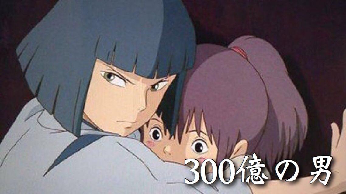 日本のアニメが誇るイケメン達