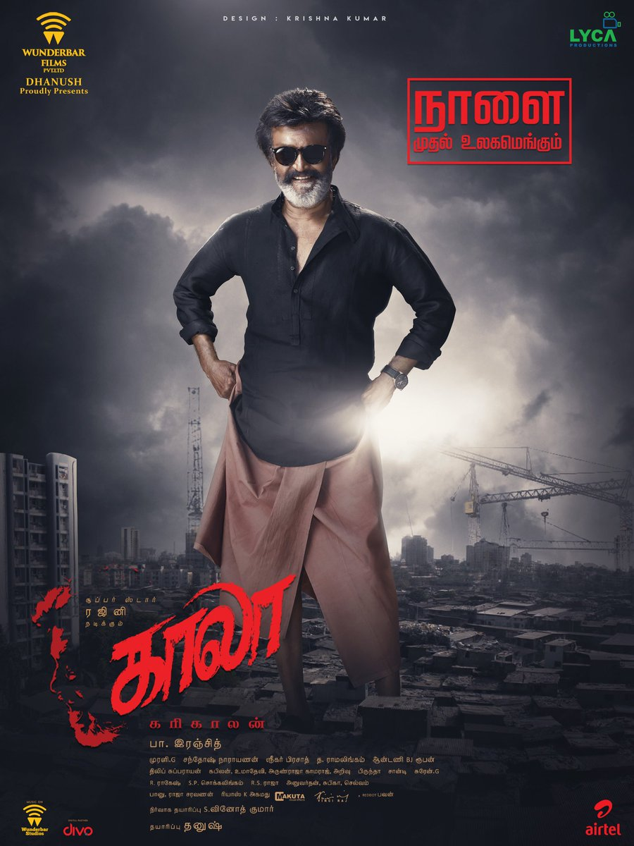 #Kaala Review - The Long Wait of seeing Rajini in a Full Fledged Commercial Movie continues