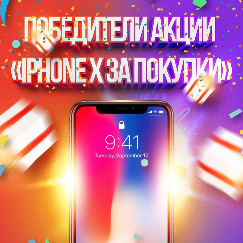 Как перевести деньги с билайна на мтс через телефон без комиссии россия