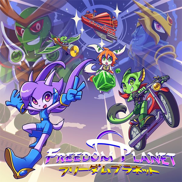 Freedom Planet for the Nintendo Switch!!!