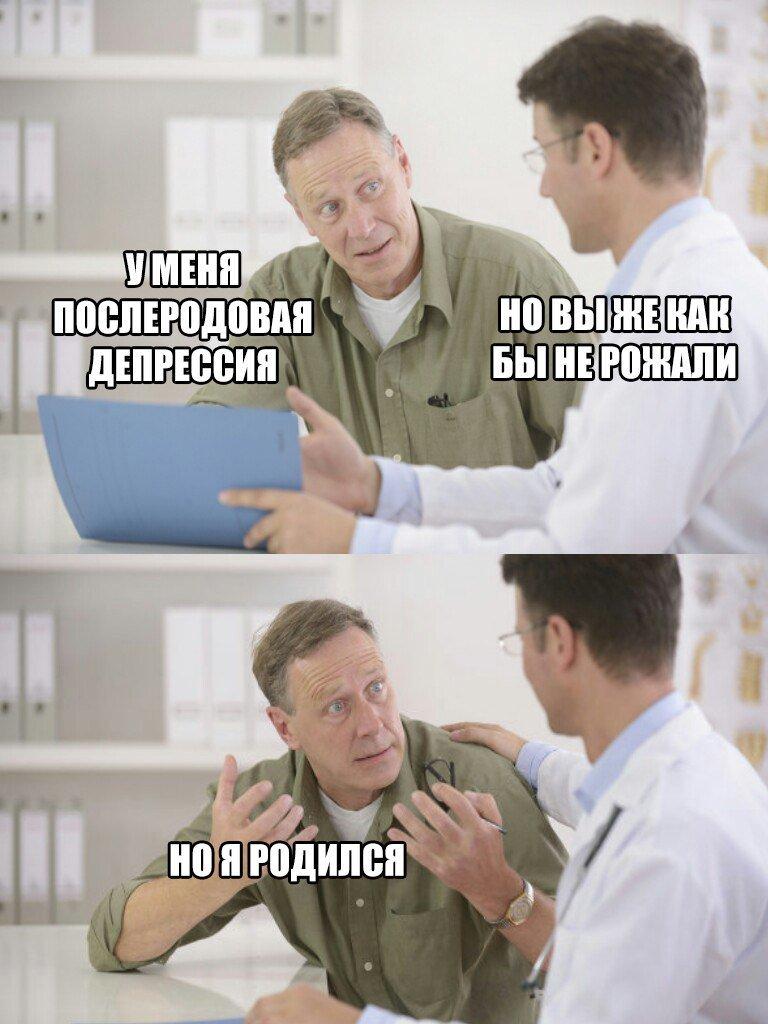Депрессия картинки с надписями прикольные, сбербанка россии картинка