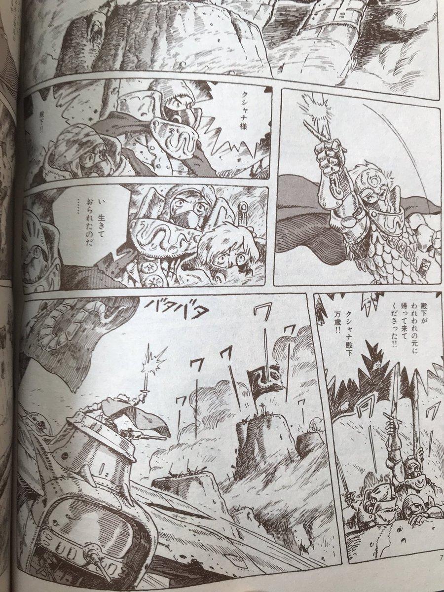 """龍飛 on Twitter: """"第3軍に栄光あれ!… """""""