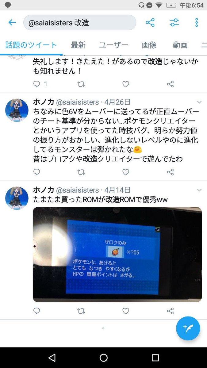 tutuapp pokemon go 懒 人 版