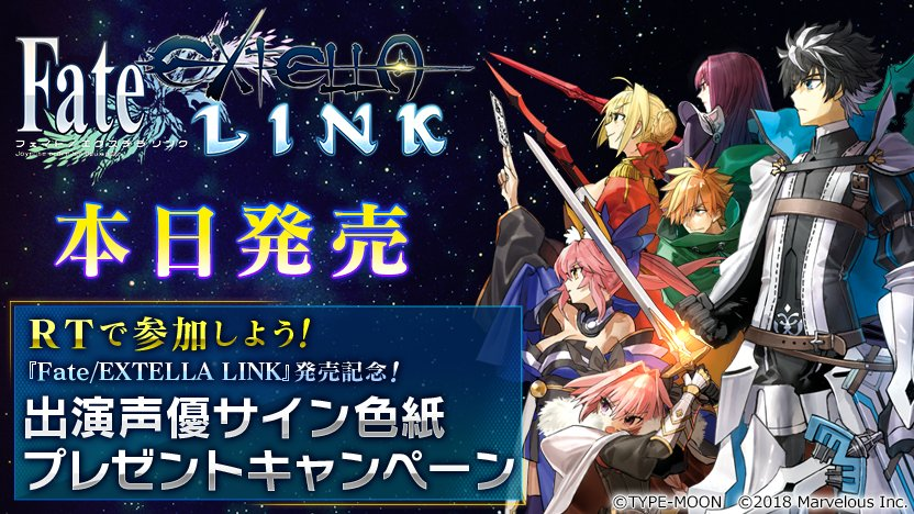 Fate/EXTELLA LINKに関する画像12