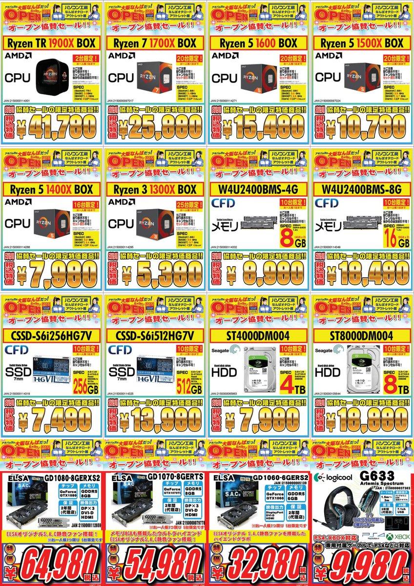1004: 【P2P】 PCゲーム総合スレ Vol 843 【Warez】 (1002)