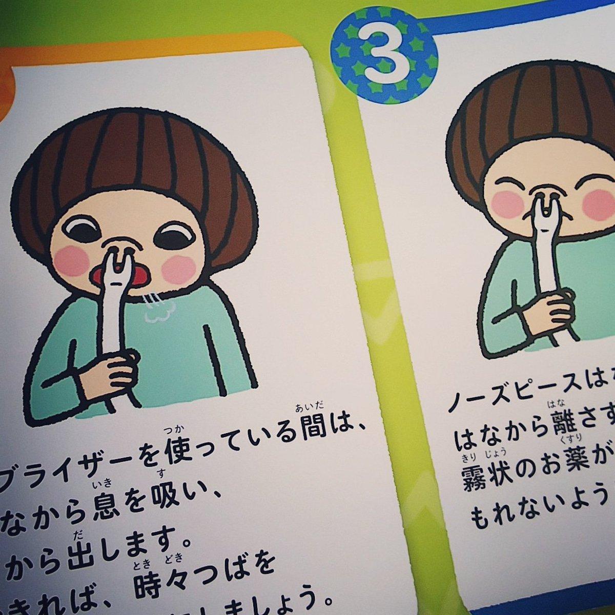 耳鼻 科 ネブライザー