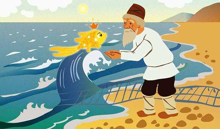Открытка к сказке о рыбаке и рыбке, своими руками