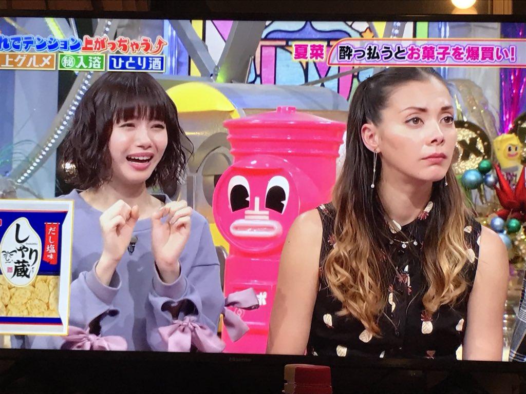 ちびもも On Twitter 土屋アンナのこの髪型って 奈美恵ちゃん意識