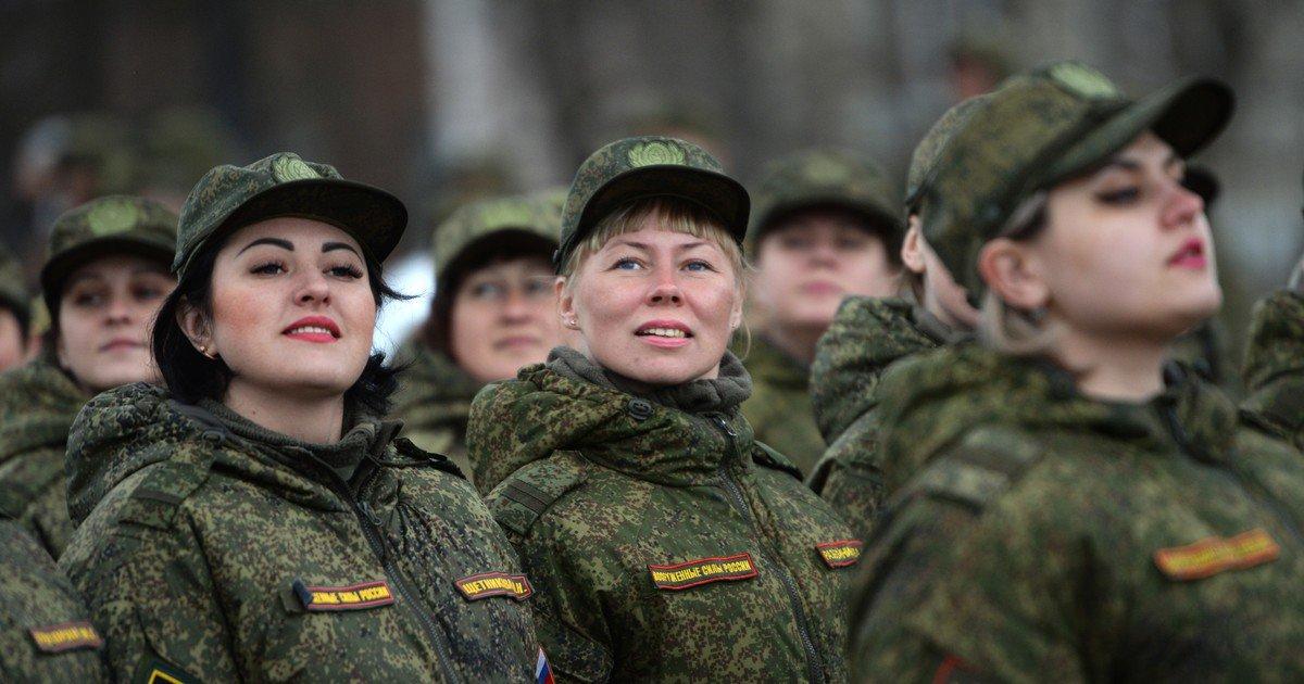 хотите показать, женская служба в армии фото любите математику, что