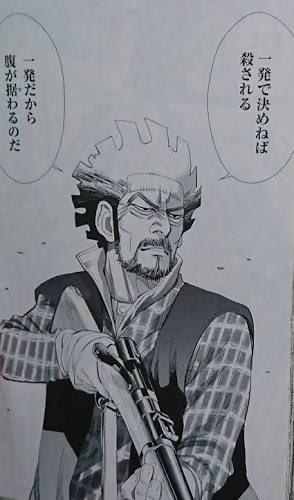 """人狼ルーム@Shibuya no Twitter: """"彼は一回につき一発しか撃てない村田 ..."""