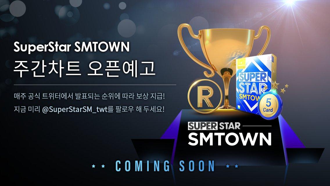 SuperStarSMTOWN on Twitter: \'SuperStar SMTOWN