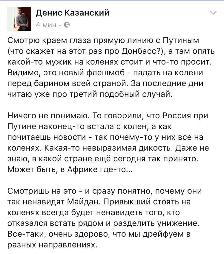 Если общество сомневается по поводу вступления НАТО, то надо отложить такое решение, - Аваков - Цензор.НЕТ 4402