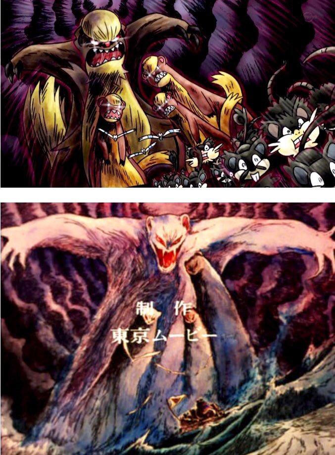 ポケモン、ポプテピピックだけでなく過去にも様々なアニメパロやっていたw