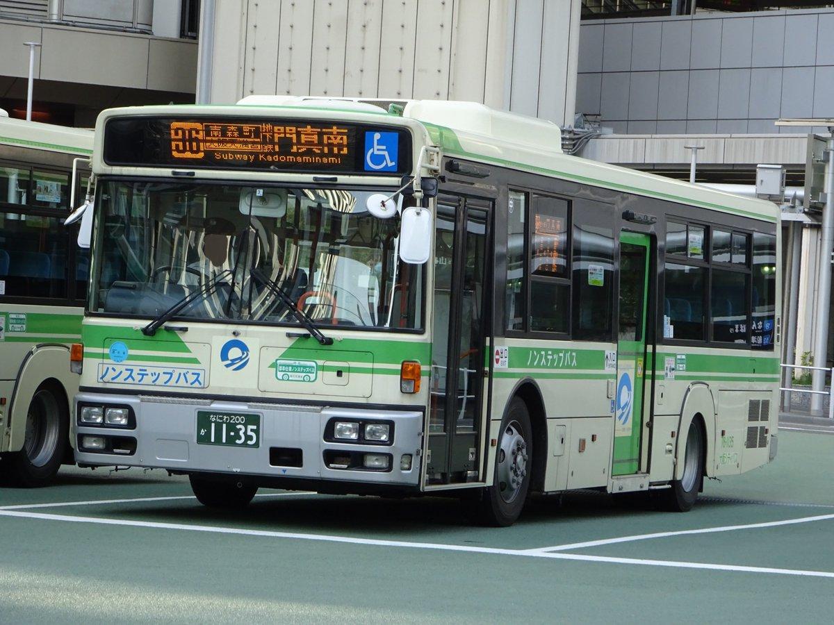 たっくん(伊丹バスの会) on Tw...
