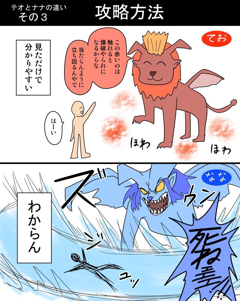 ショーン@金東ム34a(委託)さんの投稿画像