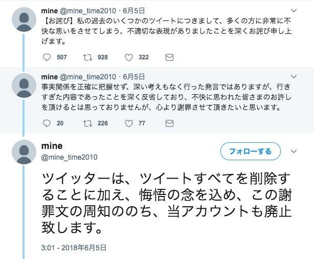 政経 ワロス まとめ ニュース