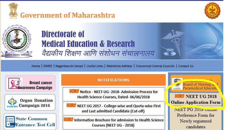 Just Get Mbbs On Twitter Domicile Of Maharashtra And Nri