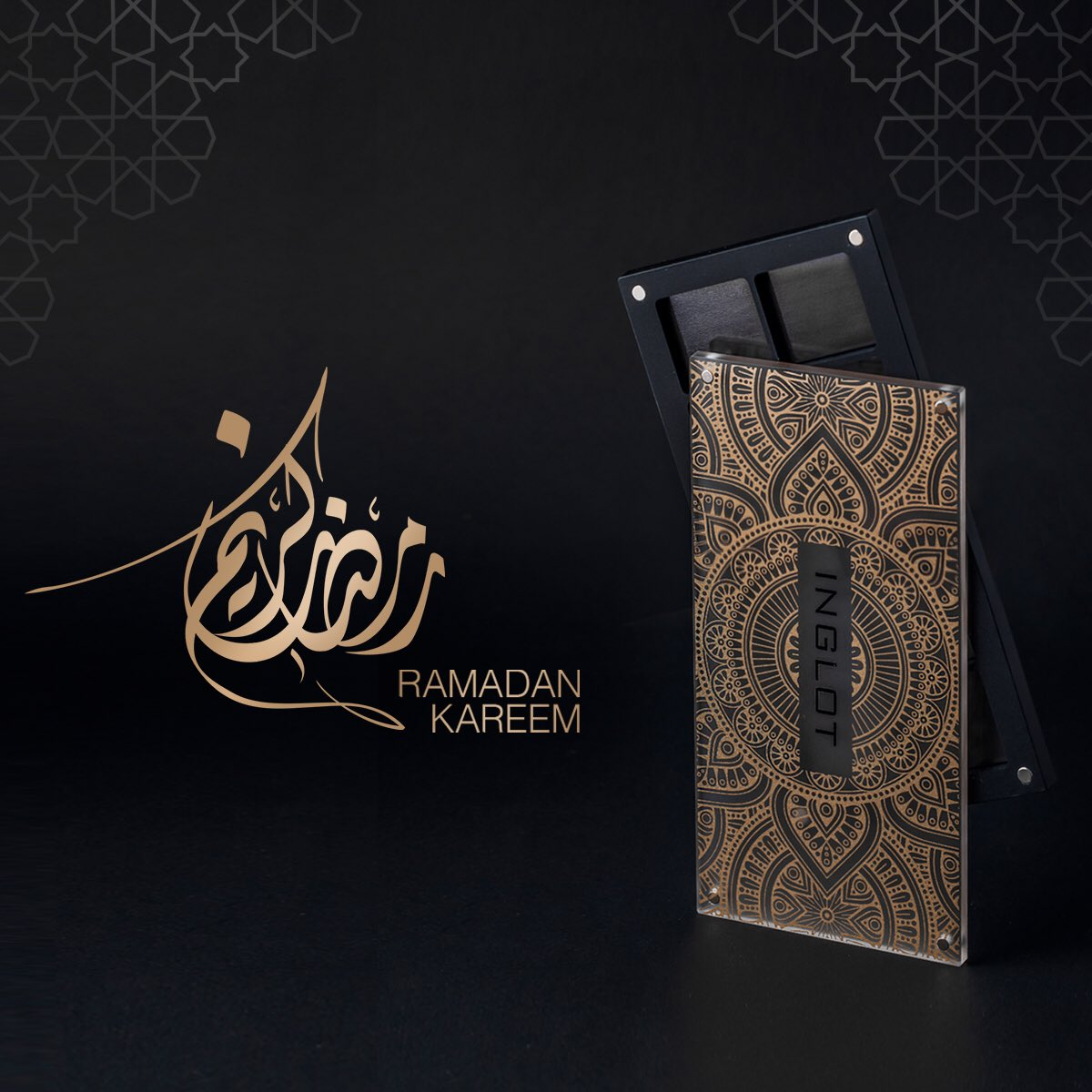 8980f9705 ... a limited edition Ramadan Palette for FREE Offer valid till – June 01-  17th June ,2018 Store: @inglotgcc | Location: 2nd Avenue— First floor  #TheAvenues ...