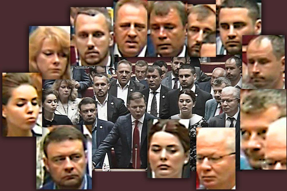 Антикоррупционный суд может начать рассмотрение первых дел в начале следующего года, - Парубий - Цензор.НЕТ 8197