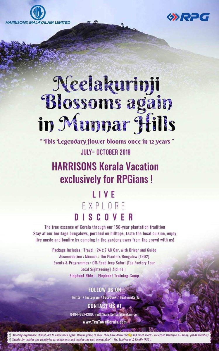 Harrisons Malayalam on Twitter: