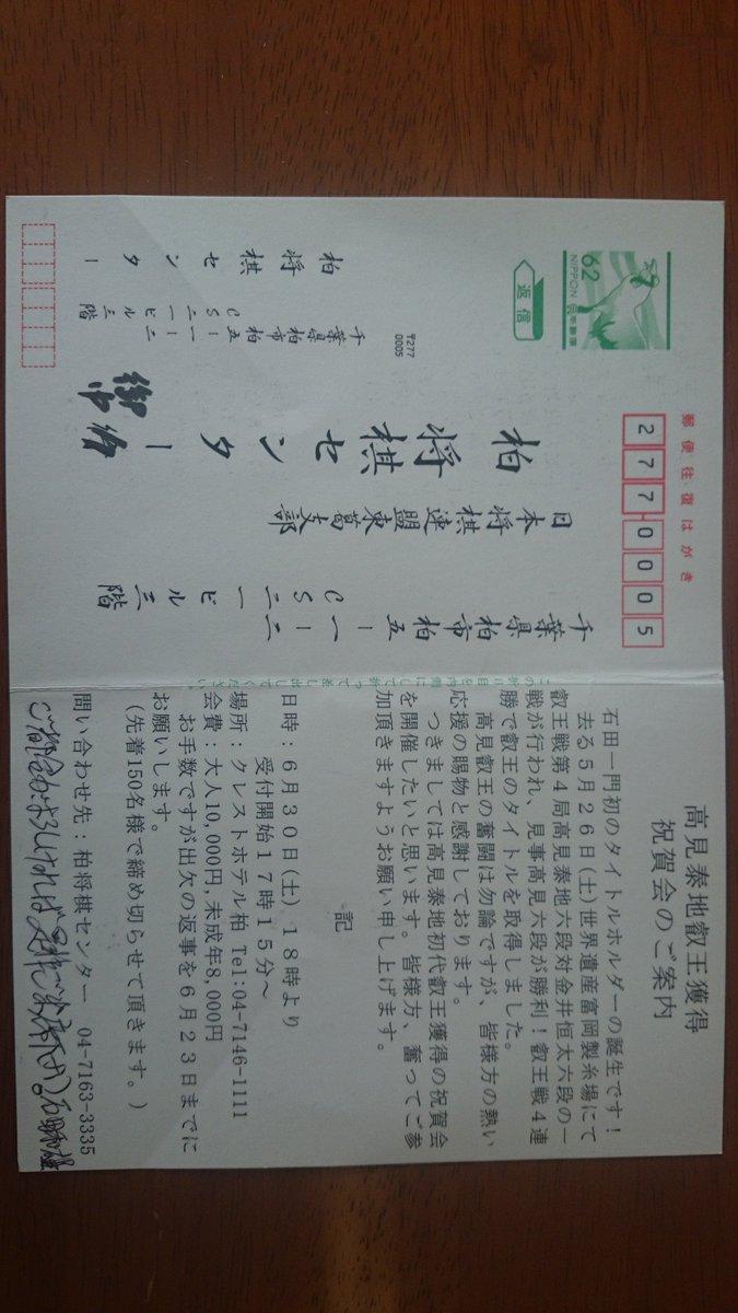 窪田義行(46歳0ヶ月、七段[しちだん]です)さんの投稿画像