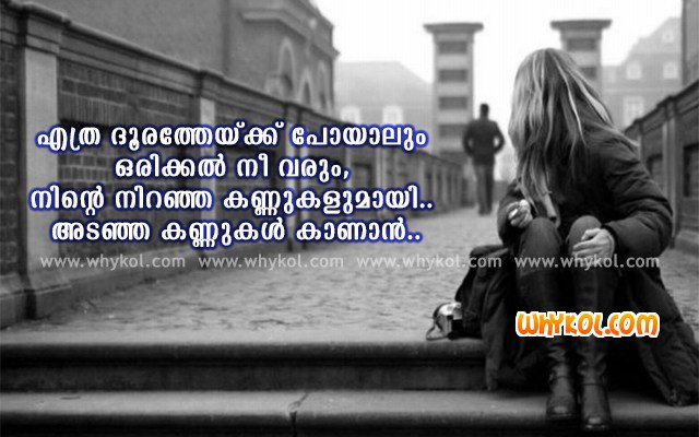 Hover Me On Twitter Sad Love Quotes In Malayalam Text Https T Co