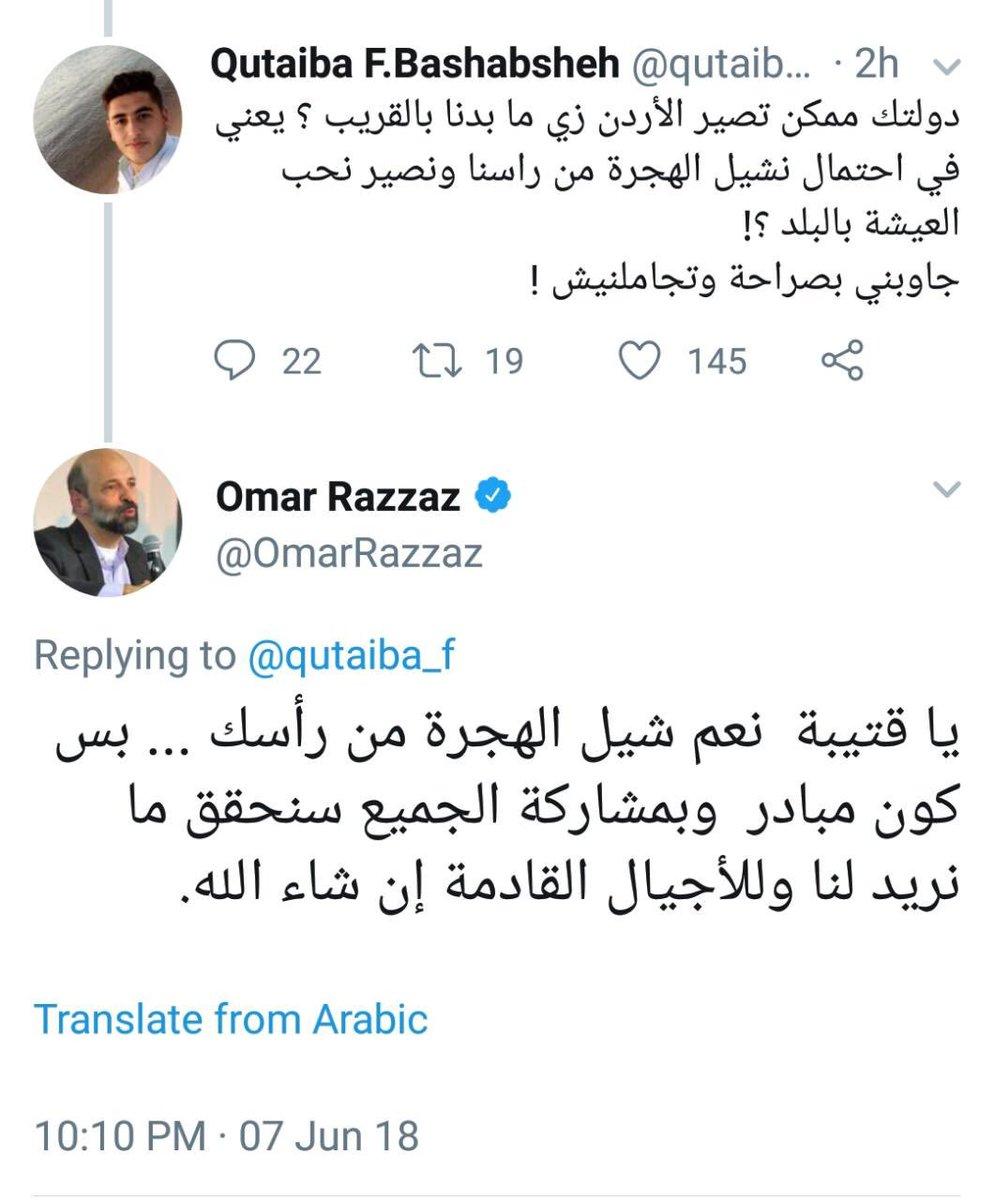 b3eaa9e4c هوا الأردن الإخباري on Twitter: