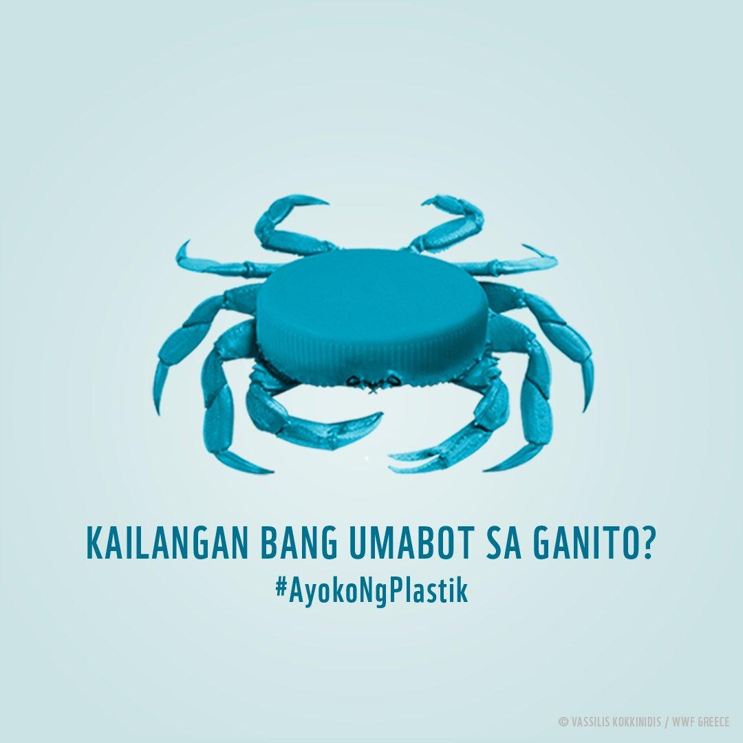 Hugot Pang Kalikasan (@hugotsPh) | Twitter