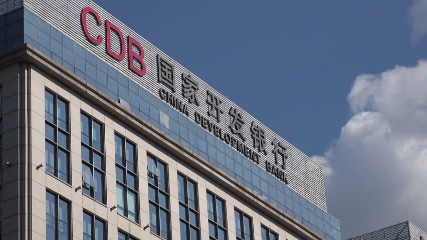 SCO, #Qingdao, Summit | Baaz