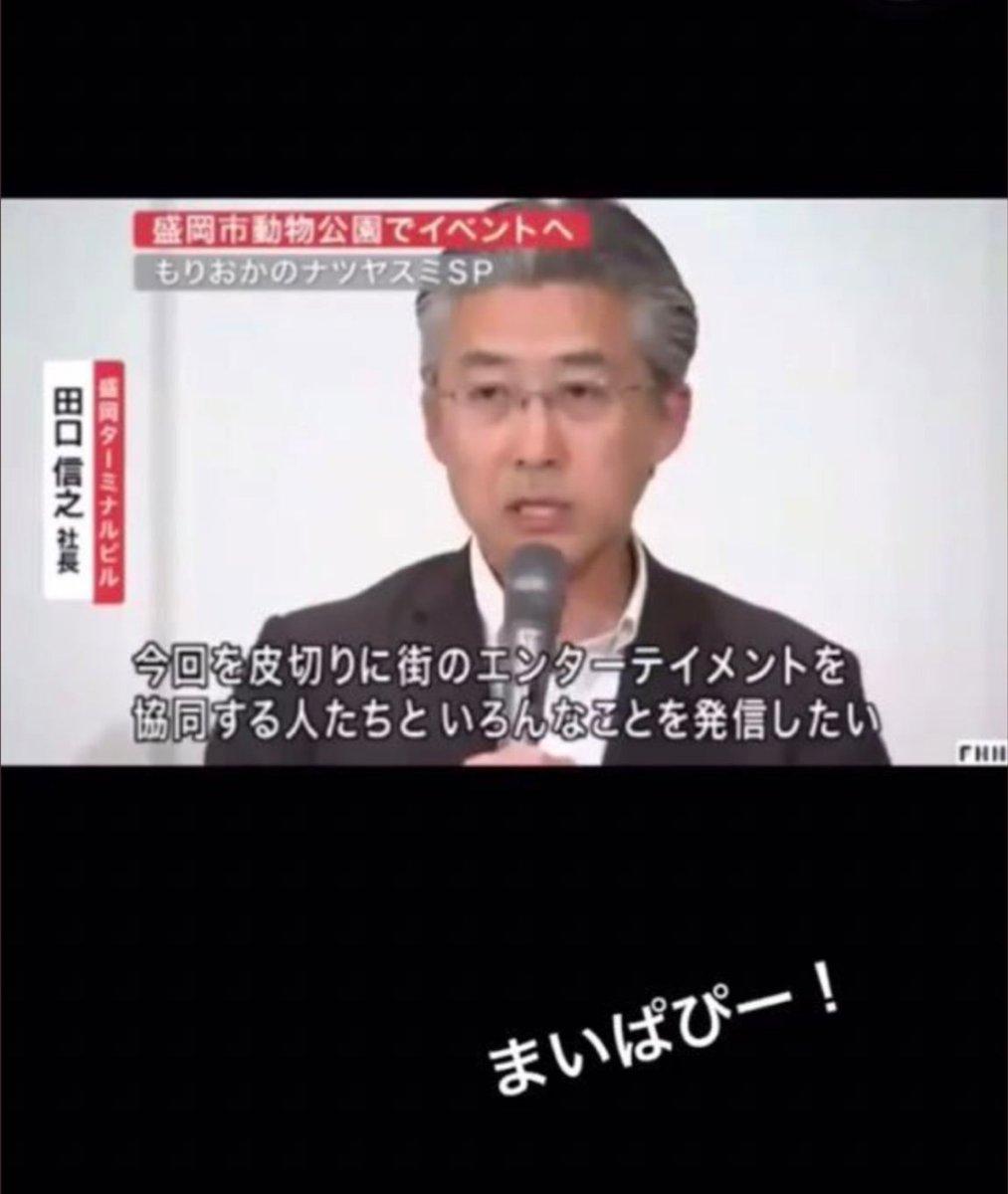 加藤 シゲアキ 大学
