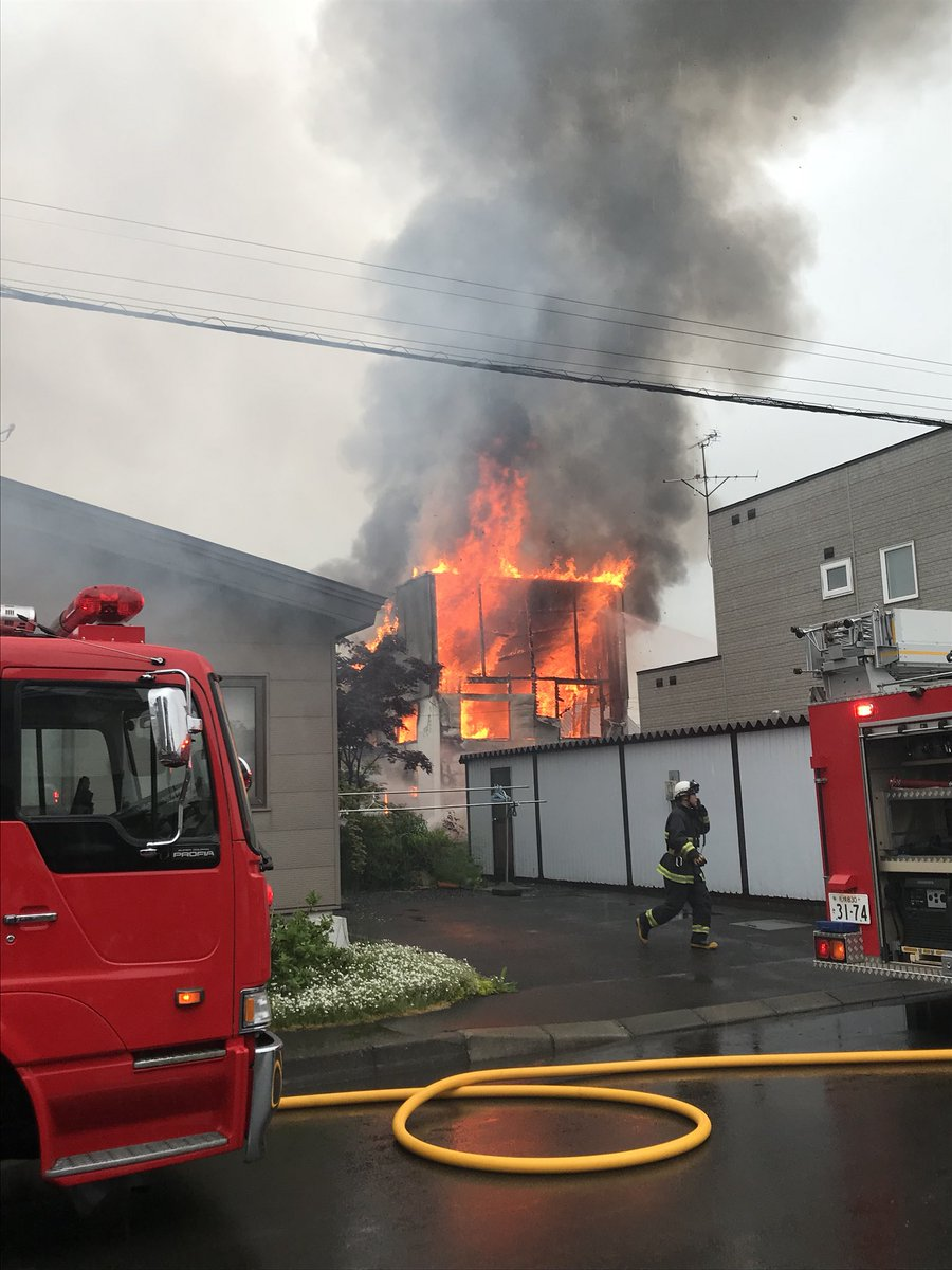 滝高近くの火事現場の写真画像
