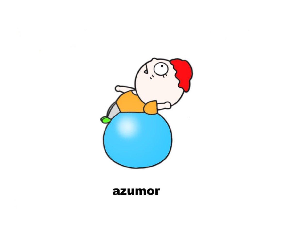Azumor On Twitter 今日もバランスボール 絵描きの輪 イラスト