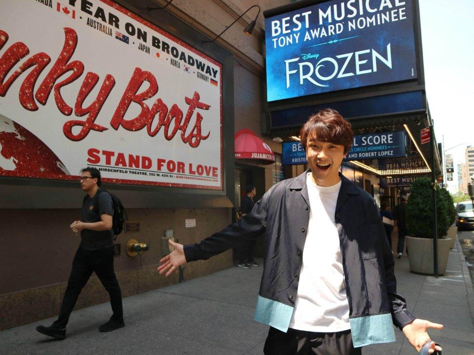 【井上芳雄 in NY】 ニューヨークに着いてまず「アナと雪の女王」を観劇 『生中継!第72回トニー