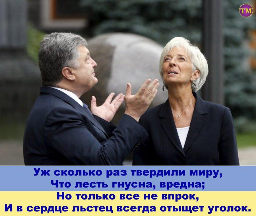 """Украина защитит своих политзаключенных в России, чтобы там не говорили """"всякие мураевы"""", - Порошенко - Цензор.НЕТ 642"""