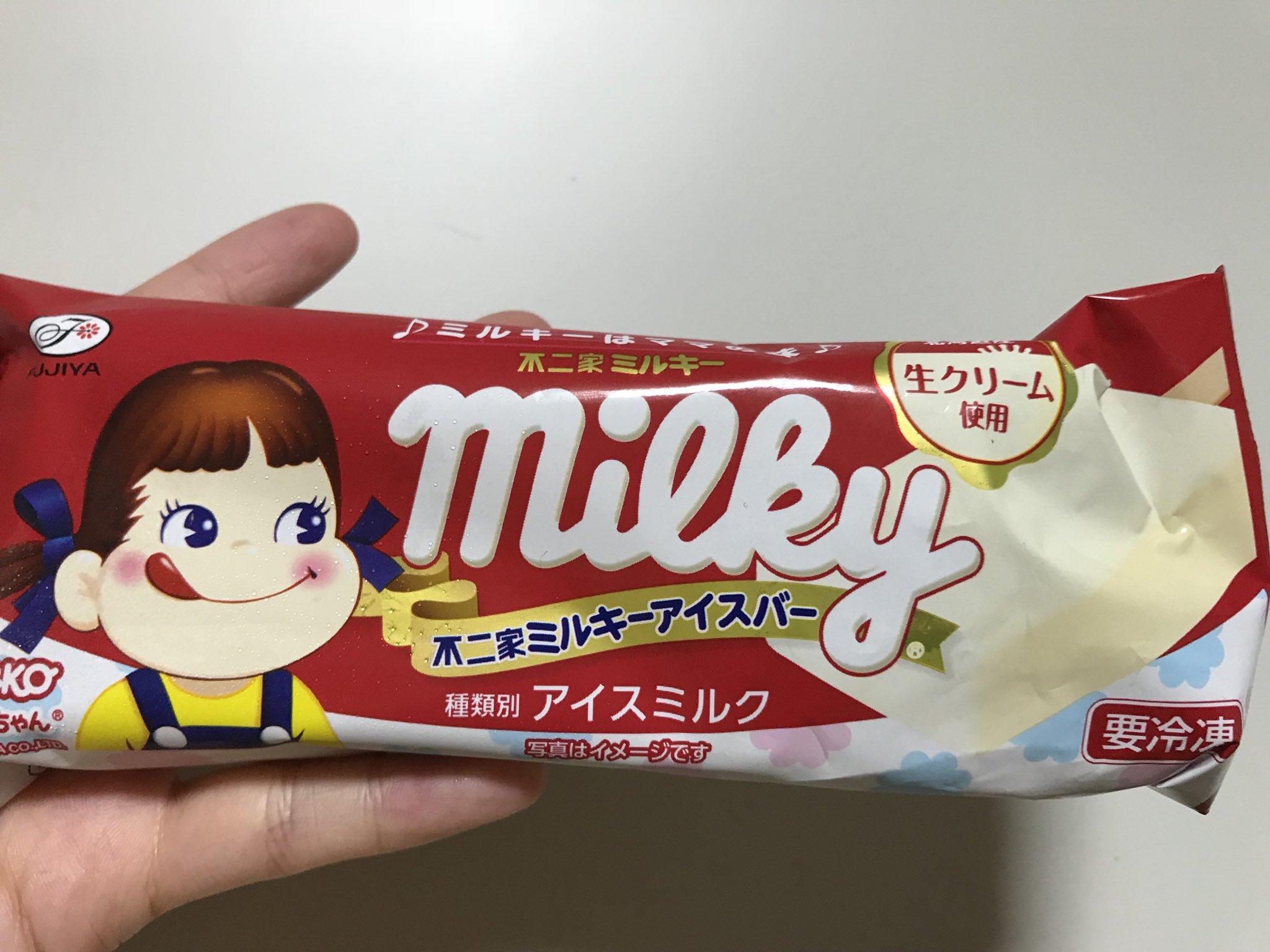 """まにゃん♡ on Twitter: """"ミルキ..."""