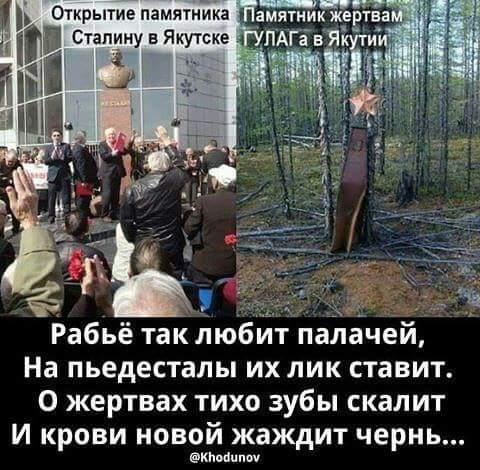По секретному приказу в России уничтожают архивы об узниках ГУЛАГа, - историки - Цензор.НЕТ 5010