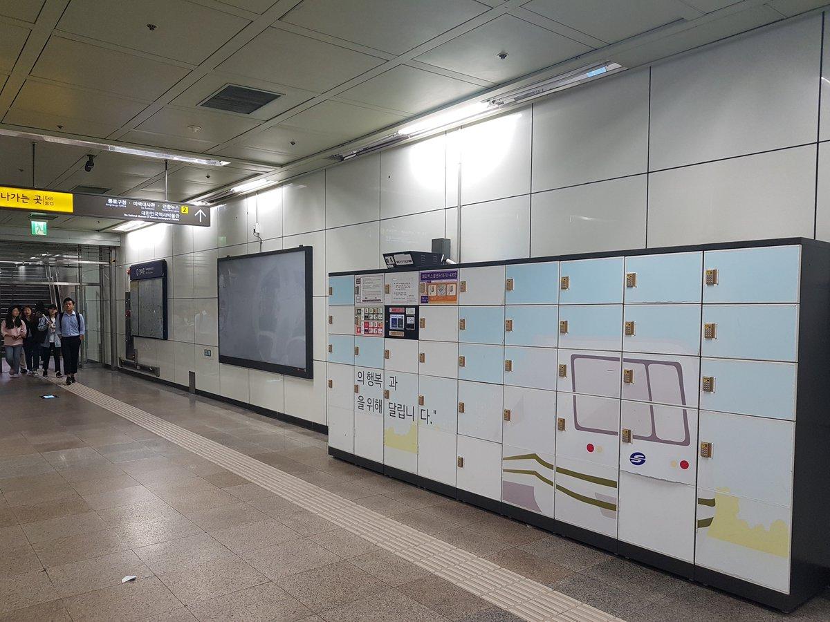 光化門駅 hashtag on Twitter